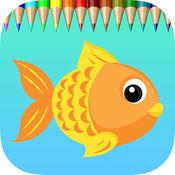 儿童鱼着色书:学习颜色的海豚,鲨鱼,鲸鱼,鱿鱼等