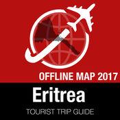 厄立特里亚 旅游指南+离线地图