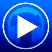 MUSICライブラリ! - バックグラウンド再生対応の音楽アプリ