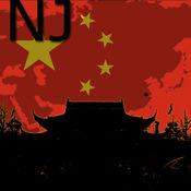 Nanjing地图 9