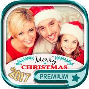 圣诞节和新年相框 - Pro