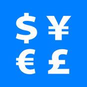 汇率转换器 - 实...