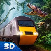 侏罗纪迪诺火车模拟器 1