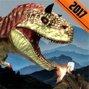 侏儒恐龙狩猎致命射手