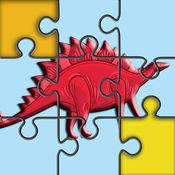 侏羅紀恐龍世界拼圖遊戲的孩子