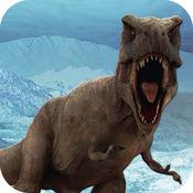 侏罗纪生存进化:恐龙冰河时代追捕