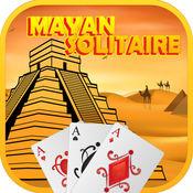 玛雅金字塔接龙 - 空档接龙