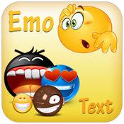 EmoText:情感和文本的用户化和共享