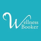WellnessBooker - 簡単にスパサロン検索・予約 1