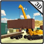 起重机操作员模拟器 - 抬起货物集装箱和运输的重型卡车