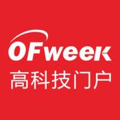OFweek-高科技门户,提供高科技全行业资讯