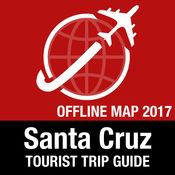 Santa Cruz 旅游指南+离线地图