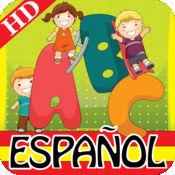 童装西班牙 字母书高清学龄前幼稚园及幼儿提供免费语音学和童谣。