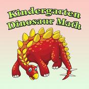 幼儿园 数学 加成 恐龙 世界 测验 工作表 教育性 难题 游戏 是 开玩笑 对于 孩子