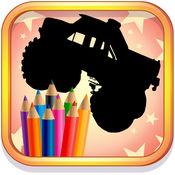 怪物卡车图画书为孩子和幼儿园