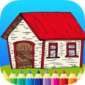 填色本 屋: 學畫畫和畫為兒童 1