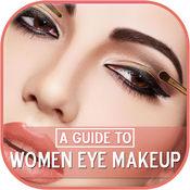 眼部化妆提示 - 分步化妆教程 1.2