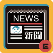 Hot 即時新聞 1.0.2