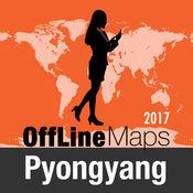 平壤 离线地图和旅行指南