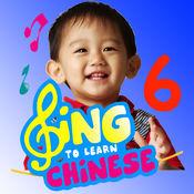 唱歌谣 学华文 6...