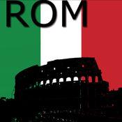 罗马地图 9