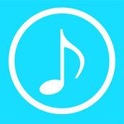 Streamy - 音乐...