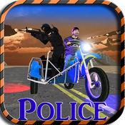 危险劫匪与警察追逐模拟器 - 道奇通过公路交通和逮捕的危险劫匪