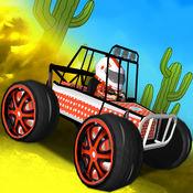 沙漠越野车愤怒 - 免费沙丘越野车比赛