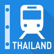 泰国铁路线图 - 曼谷和全泰国 2.2.0