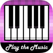 虚拟钢琴 - 游玩音乐