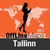 塔林 离线地图和旅行指南