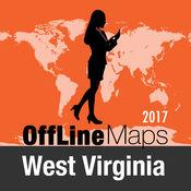 西維吉尼亞州 离线地图和旅行指南