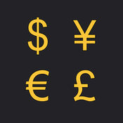 货币转换器, 转...