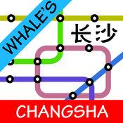 鲸长沙地铁地图