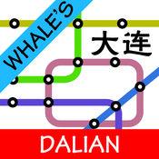 鲸大连地铁地图...