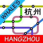 鲸杭州地铁地图