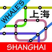 鲸上海地铁地图...