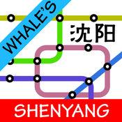 鲸沈阳地铁地图