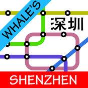 鲸深圳地铁地图 1.6