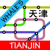 鲸天津地铁地图 1.6