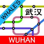 鲸武汉地铁地图 1.6