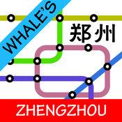 鲸郑州地铁地图 1.6