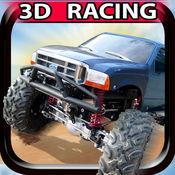 怪物  卡车 赛车  (  3D 游戏  )