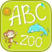 ABC动物园 - 游戏学习阅读字母 1.2