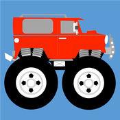 怪物卡车终极跳跃:粉碎汽车和跳过去窖 1