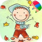 着色页为孩子 - 绘画书活动 1