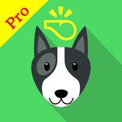 狗哨声训练驱狗神器专业版 1