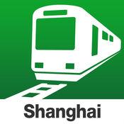 上海 Transit - 中國, 上海地鐵 by NAVITIME 5.3.0