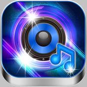 顶级铃声 为iPhone免费+ 最好的短信 通知声音