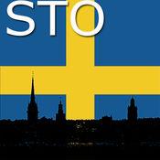 斯德哥尔摩地图 9